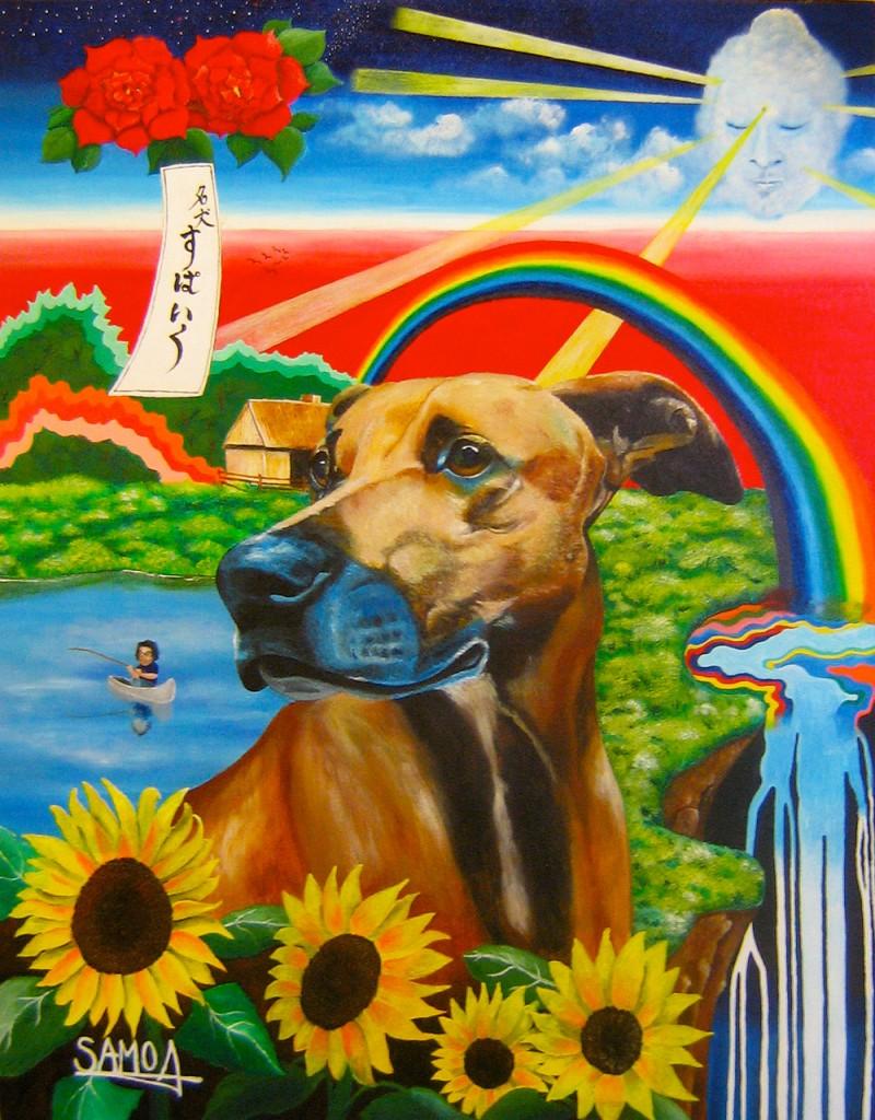 """22"""" x 28"""" Acrylic on canvas"""